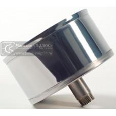 Заглушка наружняя с отводом конденсата
