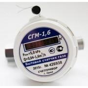 Счётчик газа «СГМ-1,6» (Орел)