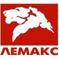 Напольные газовые котлы Лемакс