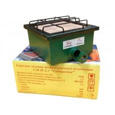 Газовая керамическая горелка «Сибирячка» ГИИ-2,3