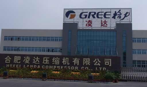Завод по производству компрессоров Landa-GREE