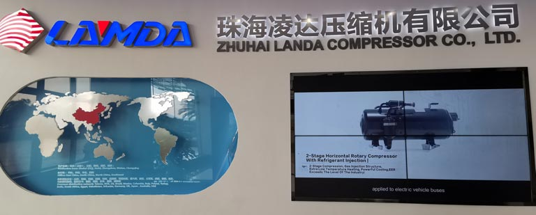 Zhuhai Lingda Compressor Co., Ltd.