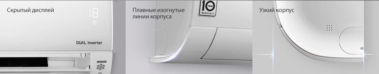Дизайн внутреннего блока LG TS