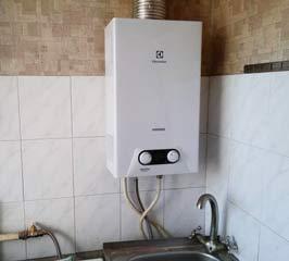 Установленная газовая колонка